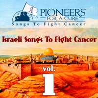 Pioneers for a Cure - Israeli Songs to Fight Cancer Vol. 1 — сборник