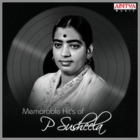 Memorable Hit's of P. Susheela — P. Susheela