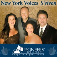 Pioneers for a Cure - S'vivon — New York Voices