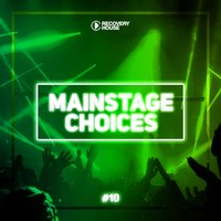 Main Stage Choices, Vol. 10 — сборник