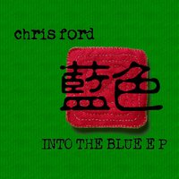 Into the Blue EP — Chris ford