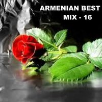 Armenian Best Mix - 16 — сборник