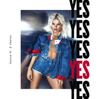 YES — Louisa, 2 Chainz, Louisa Johnson