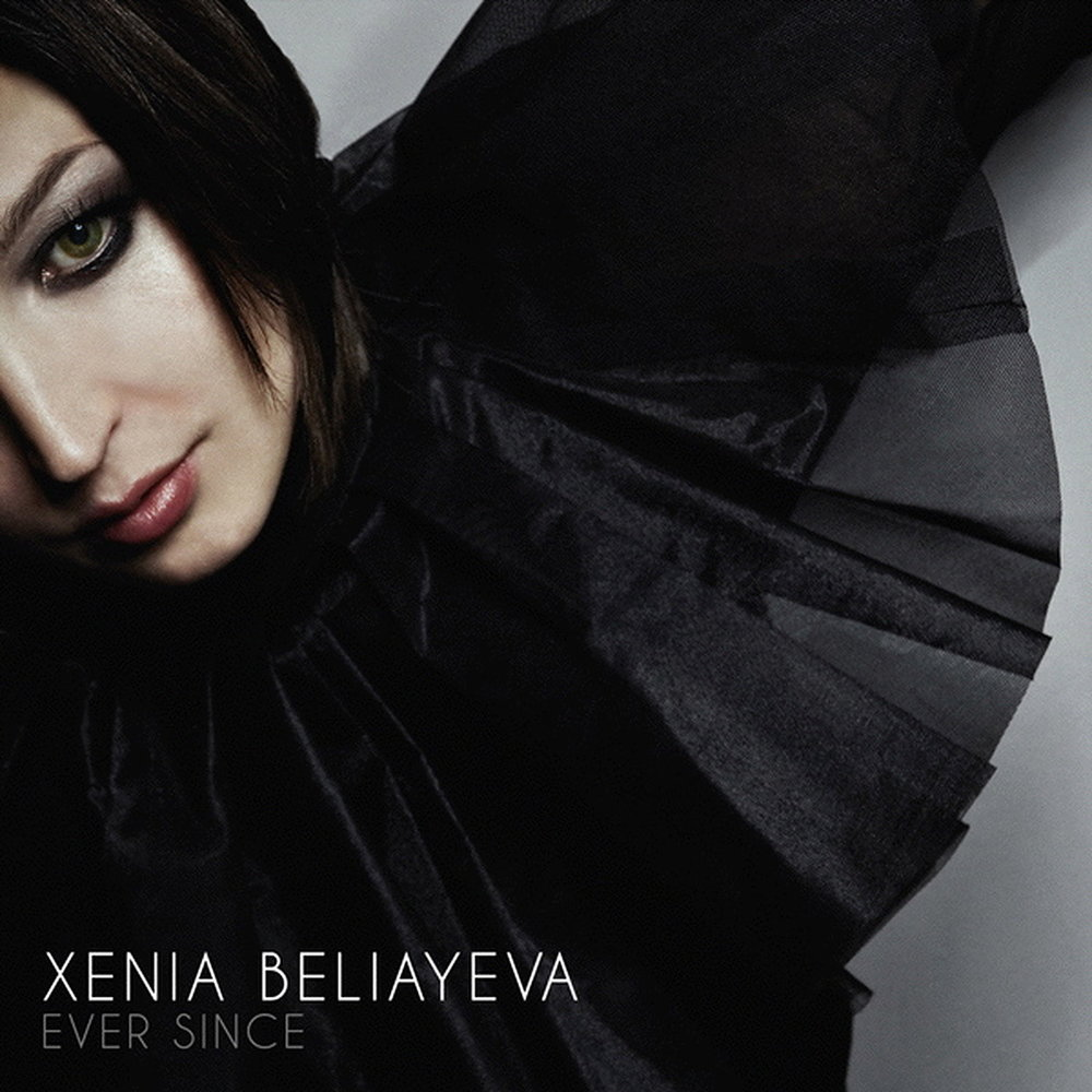 XENIA BELIAYEVA DUMPFE TRAUME ORIGINAL MIX СКАЧАТЬ БЕСПЛАТНО