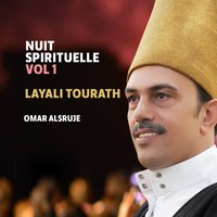 Nuit spirituelle, vol. 1 (Layali Tourath) [Inshad] — Omar Alsruje