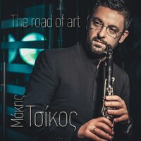 The Road of Art — Makis Tsikos