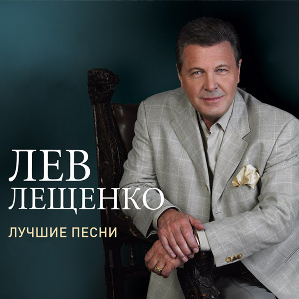 Подыман Сергей Григорьевич. Его адреса