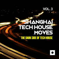 Shanghai Tech House Moves, Vol. 3 (The Dark Side Of Tech House) — сборник