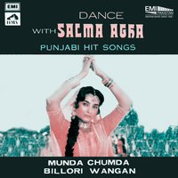 Dance with Salma Agha Punjabi Hit Songs — Salma Agha, Hassan Sadiq, Mehnaz