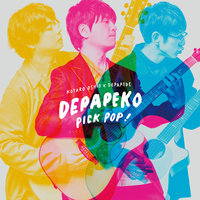 PICK POP! J-Hits Acoustic Covers — Depapeko (Kotaro Oshio x Depapepe)