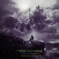 Castle in the Clouds — The Wise Man's Fear