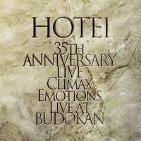 Climax Emotions -Live At Budokan- — Hotei