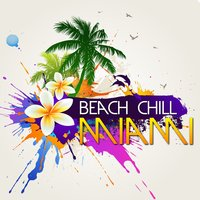 Beach Chill Miami — сборник