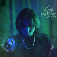 V X V Prince слушать онлайн на яндексмузыке