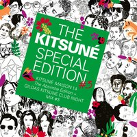 The Kitsuné Special Edition #3 — сборник
