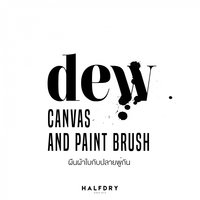 Canvas and Paint Brush — Dew