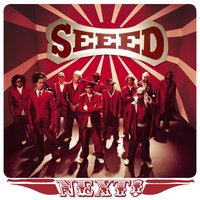 Next! — Seeed