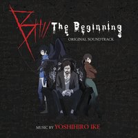 B: The Beginning — Yoshihiro Ike