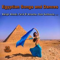 Egyptian Songs and Dances — сборник