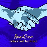 Korean Dream — Lauren Evans, Peabo Bryson, Sabrina, Dami Im, Jung Dongha, Artists for One Korea