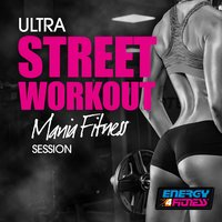 Street Workout Mania Fitness Session — сборник