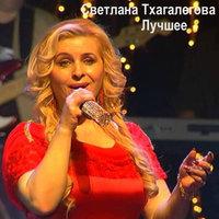 Слушать радио онлайн Южная волна Астрахань