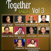 Together Ghazals, Vol. 3 — сборник