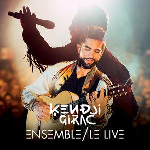 Kendji Girac - Ahora