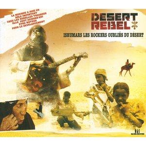Abdallah Oumbadougou, Guizmo, Amazigh, Takrist N'akal - Si je pars dans le désert - Live