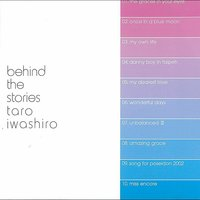 Behind the Stories Piano Solo Best — Taro Iwashiro
