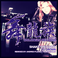 Shake the Party — DJ Crown