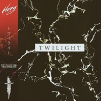 Twilight — Huey