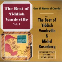 The Best Of Yiddish Vaudeville & Michel Rosenberg — сборник