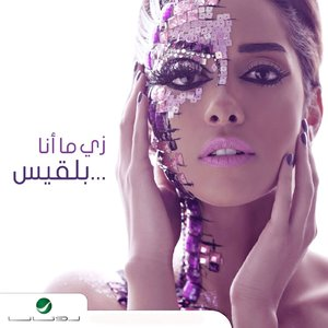 Balqees - Enta - أنت