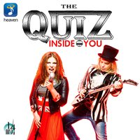 Inside You — The Quiz