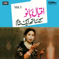 An Evening With Iqbal Bano, Vol. 1 — Iqbal Bano
