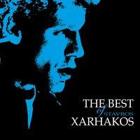 The best of Stavros Xarhakos — сборник