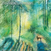Dreams — Moscow Jazz Passengers