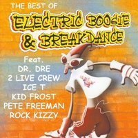 The Best of Electric Boogie & Breakdance — сборник
