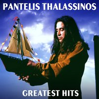 Greatest Hits — Pantelis Thalassinos