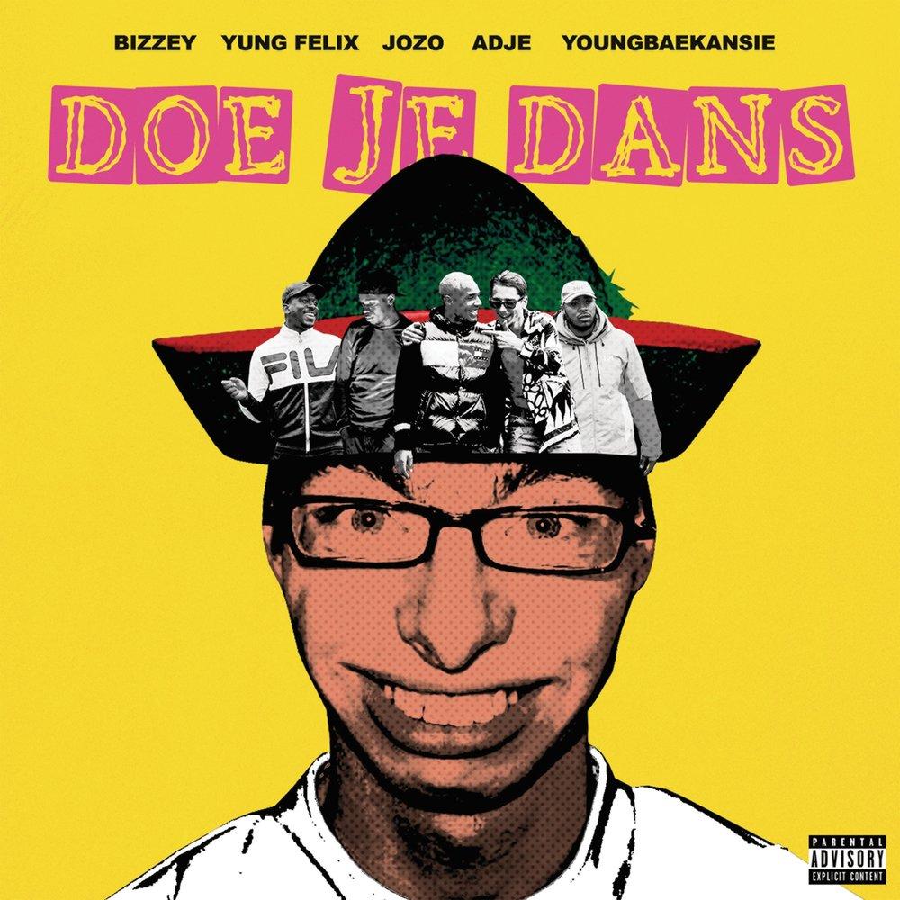 хип хоп музыка слушать зарубежный крутые