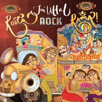 Roots, Rock, Rama! — Jai Uttal