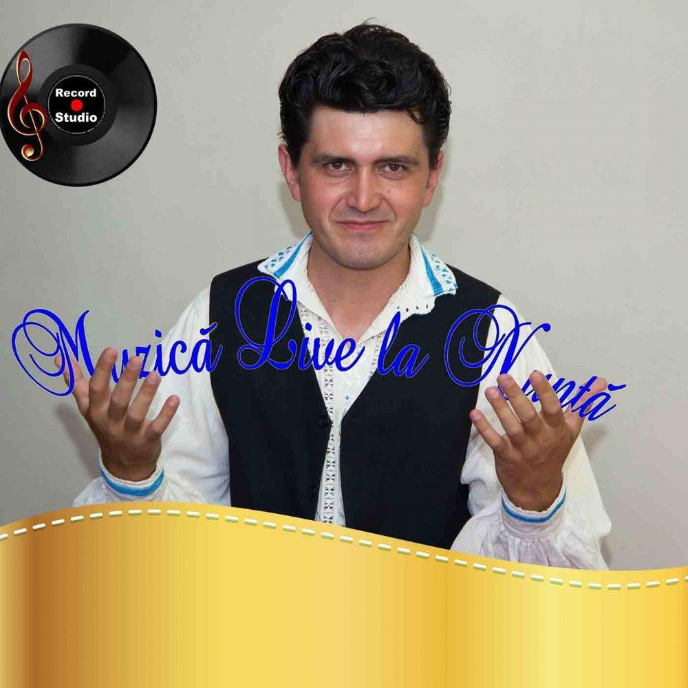 Muzica Live La Nunta Florin Bordeianu слушать онлайн на яндексмузыке