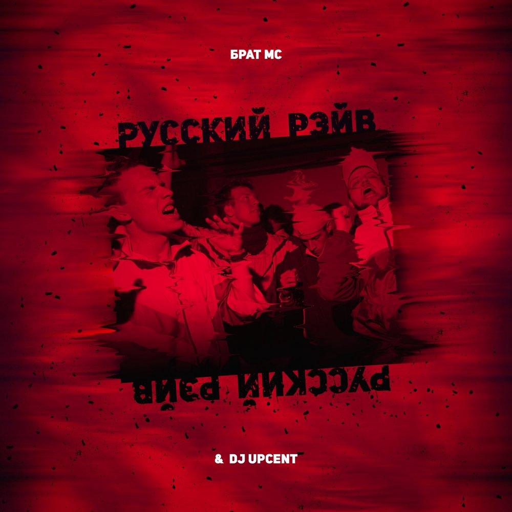 русский рэп слушать онлайн-ры1