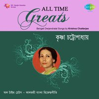 All Time Greats - Krishna Chatterjee — Krishna Chatterjee