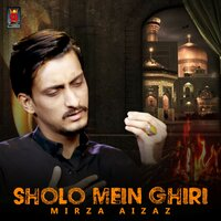 Sholo Mein Ghiri - Single — Mirza Aizaz
