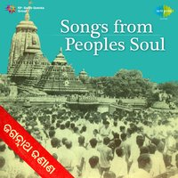 Songs from Peoples Soul — сборник