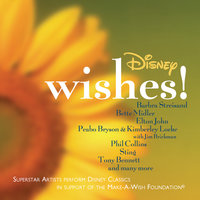 Disney Wishes! — сборник