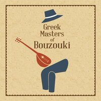 Greek Masters of Bouzouki — Christos Papadopoulos