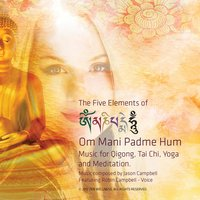 The 5 Elements of Om Mani Padme Hum. Music for Tai Chi, Qigong, Yoga and Meditation — Robin Campbell, Jason Campbell